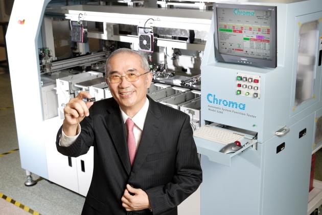 Chroma ATE Leo Huang