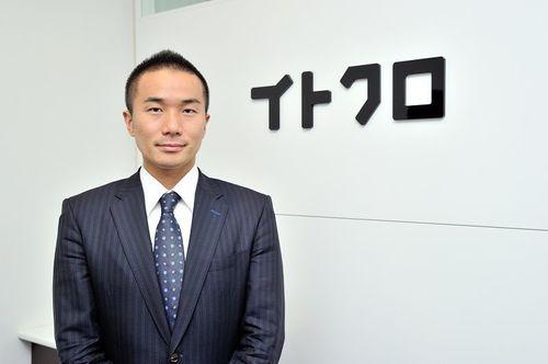ItoKuro Manabu Yamaki