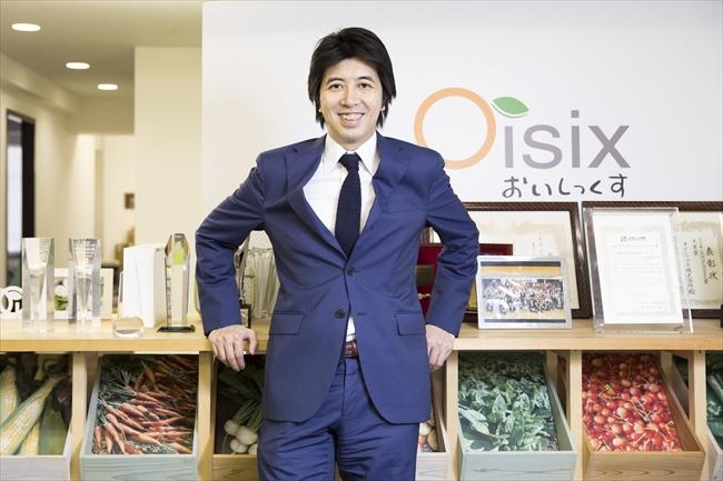 Oisix Takashima